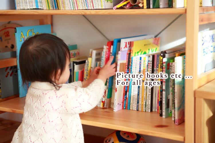 絵本といろいろ。子どもも大人も Karite